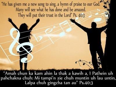 Hymns_Image_Sois_R-.jpg